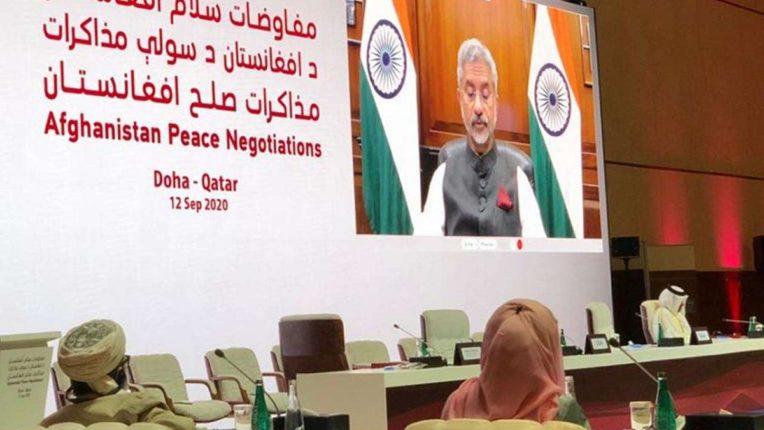 भारत ने दोहा में आयोजित अफ़ग़ानिस्तान शांति प्रक्रिया पर बैठक के प्रारंभिक सत्र मे लिया हिस्सा