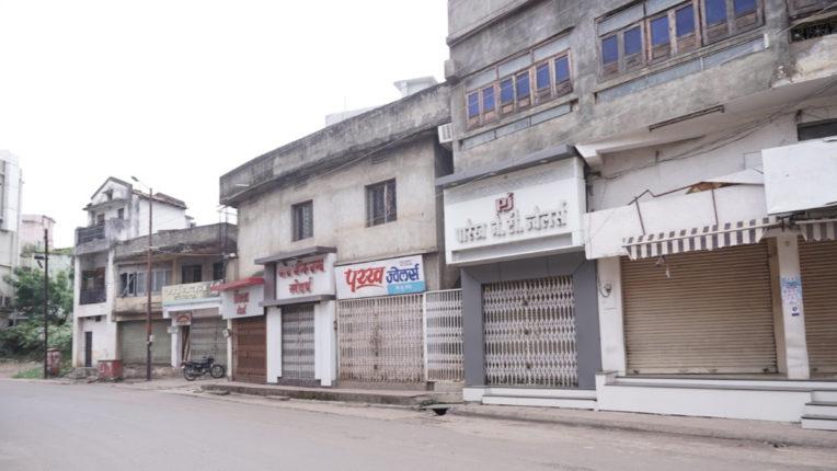 जनता कर्फ्यू में 27 से शामिल होंगे भद्रावती के व्यापारी