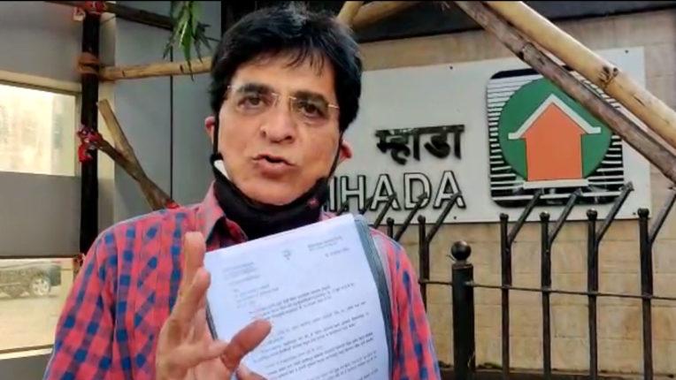 भाजपा ने मंत्री अनिल परब पर अतिक्रमण करने का लगाया आरोप, मंत्रिमंडल से हटाने की मांग