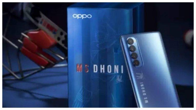 24 सितंबर से शुरू होगी MS Dhoni स्पेशल एडिशन Oppo Reno 4 Pro की बिक्री