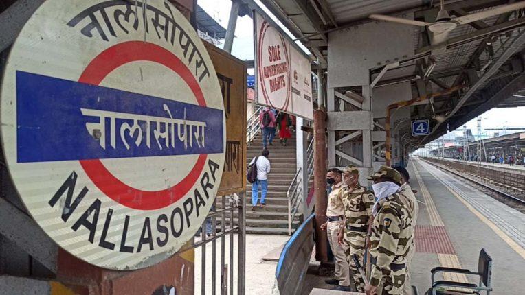 रेलवे स्टेशनों पर बढ़ी सुरक्षा