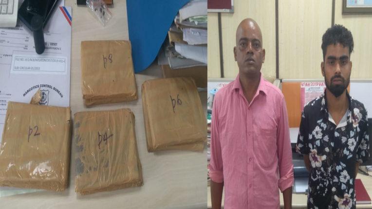 एनसीबी ने सीज किया 2 किलो ड्रग्स,  2 तस्कर गिरफ्तार