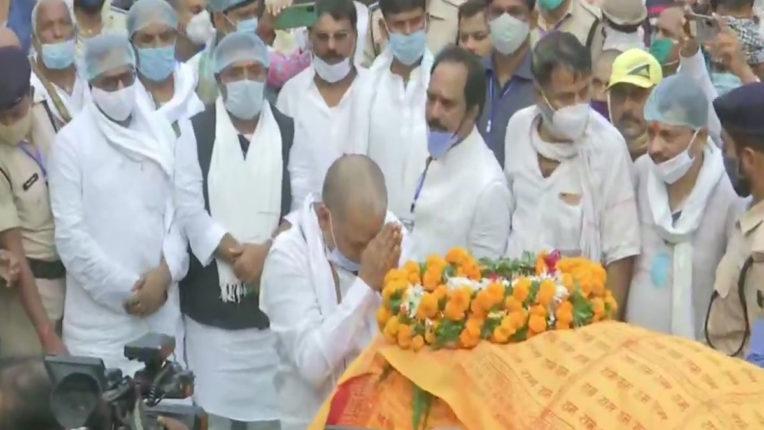 पूर्व केंद्रीय मंत्री रघुवंश प्रसाद का राजकीय सम्मान के साथ हुआ अंतिम संस्कार