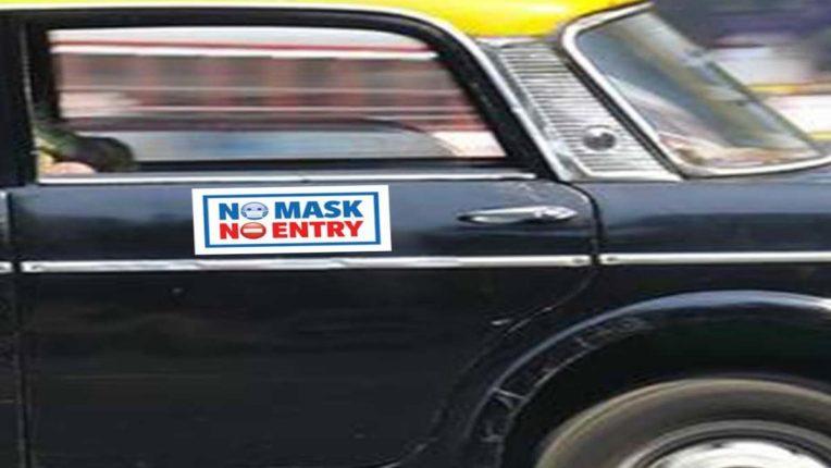 मास्क के बिना अब टैक्सी, रिक्शा और बसों में 'नो एंट्री'