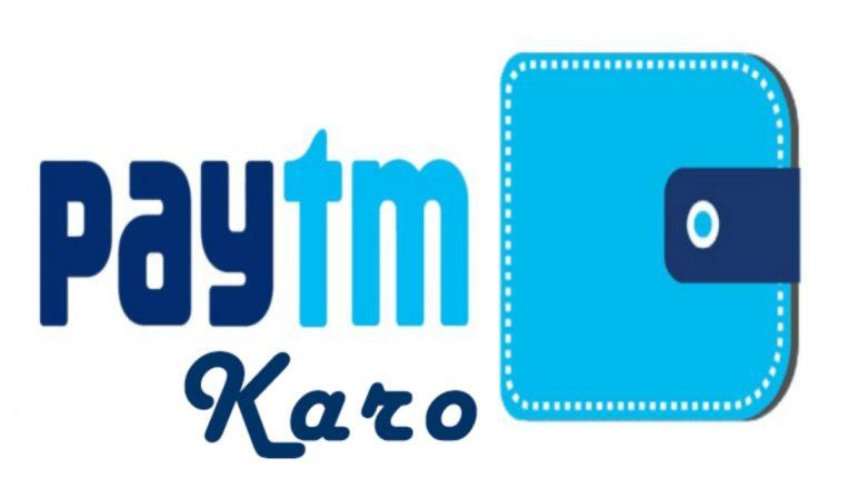 Play Store पर लौटा Paytm, एंड्रॉयड यूजर्सफिर कर सकेंगें डाउनलोड