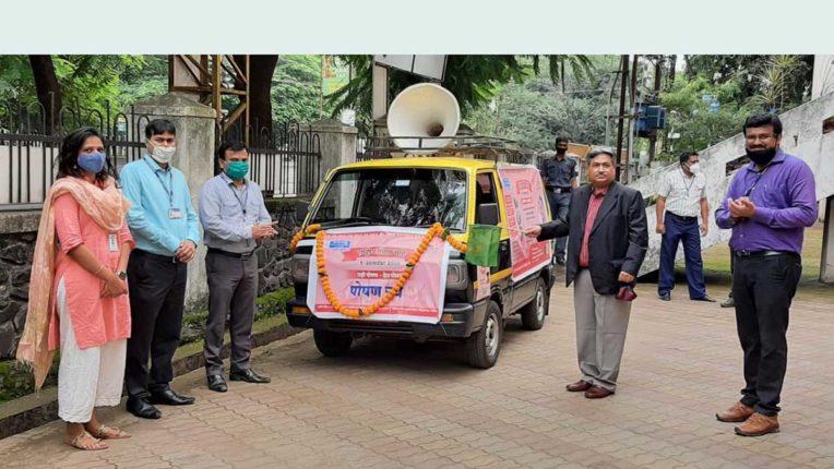 बैंक ऑफ महाराष्ट्र ने मनाया राष्ट्रीय पोषण आहार माह