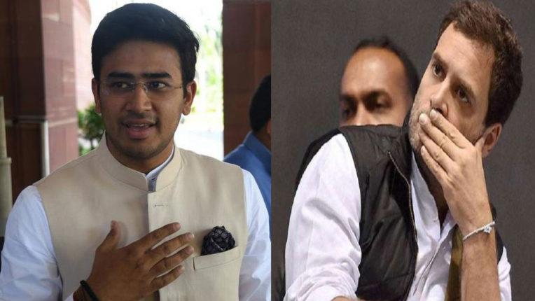 Congress BJP Politics Rahul Gandhi Tejasvi Surya Twitter Trolls