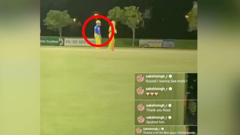 sakshi-dhoni-gatecrashes-csks-practice-match-gets-a-glimpse-of-ms-dhoni