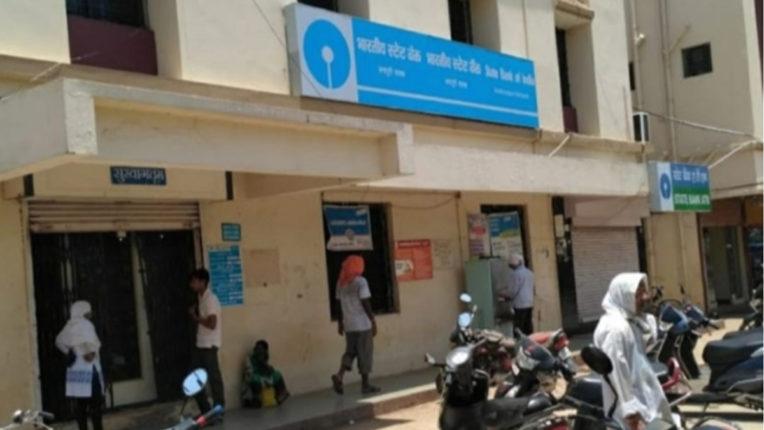 एसबीआई के 3 कर्मचारी कोरोना पाजिटिव, बैंक बंद रखने के आदेश