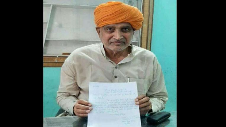 हरियाणा में भाजपा नेता श्याम सिंह राणा ने दिया इस्तीफा