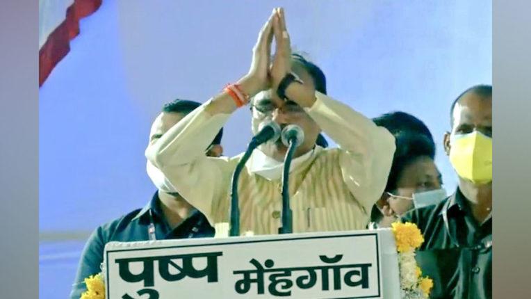 मुख्यमंत्री शिवराज सिंह चौहान का कमलनाथ पर तंज, कहा- तेरी प्यारी-प्यारी सूरत को किसी की नजर ना लगे
