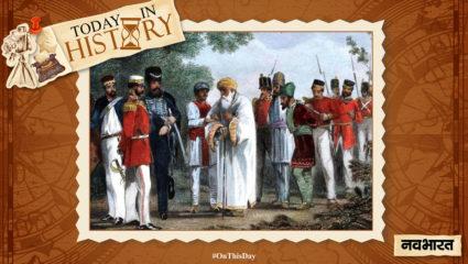 today-in-history 21 September- British arrested Mughal Emperor Bahadur Shah Zafar