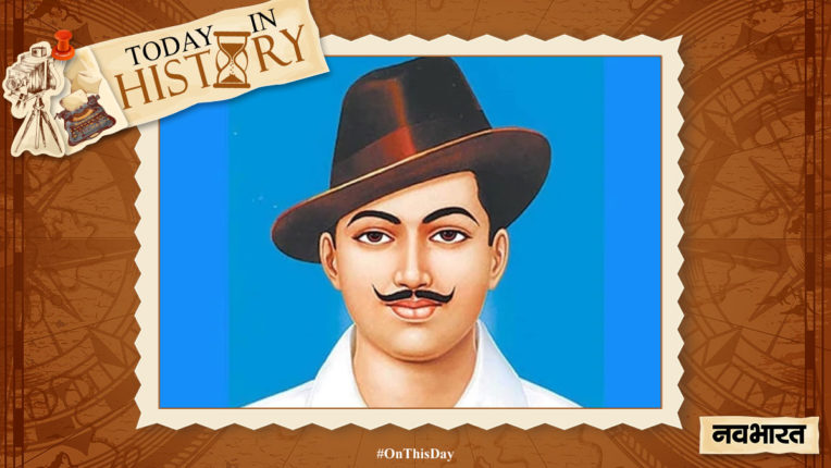 today-in-history 27 September Birthday of Bhagat Singh, the great son of Mother India