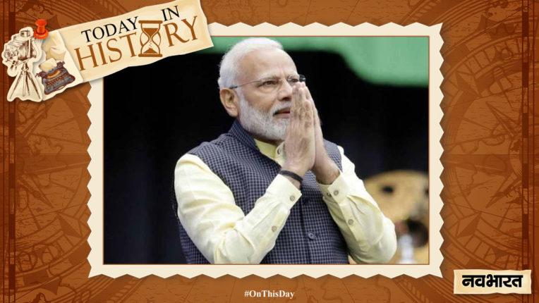 today-in-history September 17-Prime Minister Narendra Modi's birthday