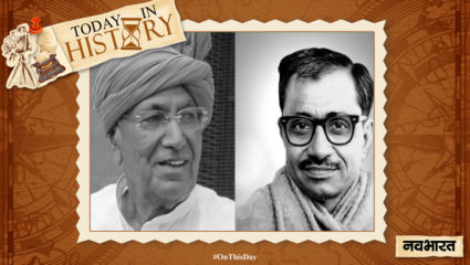 today-in-history September 25 Birthday of two big political person