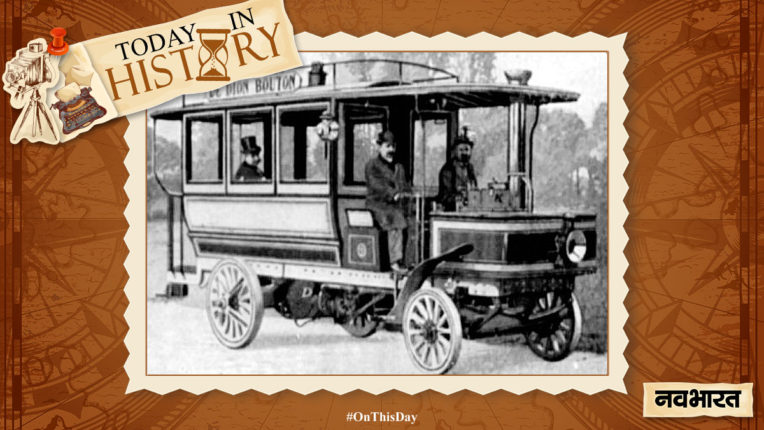 today-in-history september-20-Construction of first steam bus with a capacity of 30 passengers
