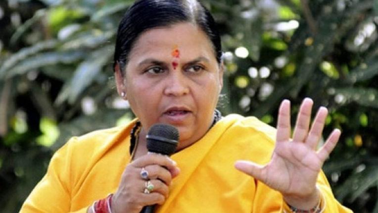 """आरोपी उमा भारती का बड़ा बयान, कहा-""""फांसी मंजूर, लेकिन जमानत नहीं लूंगी"""""""