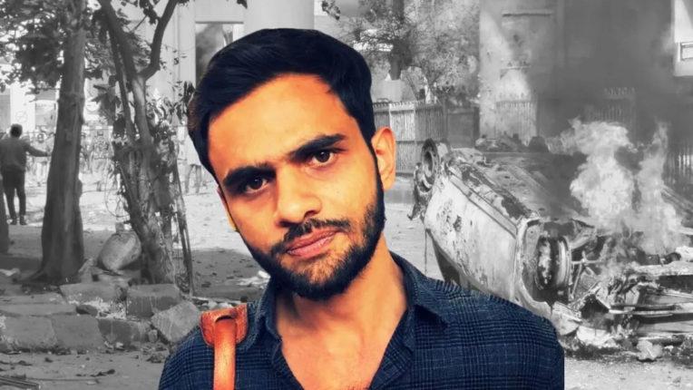 दिल्ली पुलिस की स्पेशल सेल ने जेएनयू के पूर्व छात्र उमर ख़ालिद किया गिरफ़्तार