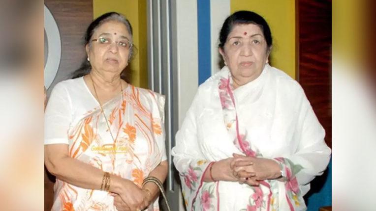 usha-mangeshkar-received-the-anthem-lata-mangeshkar-honor-on-the-birthday-of-her-elder-sister