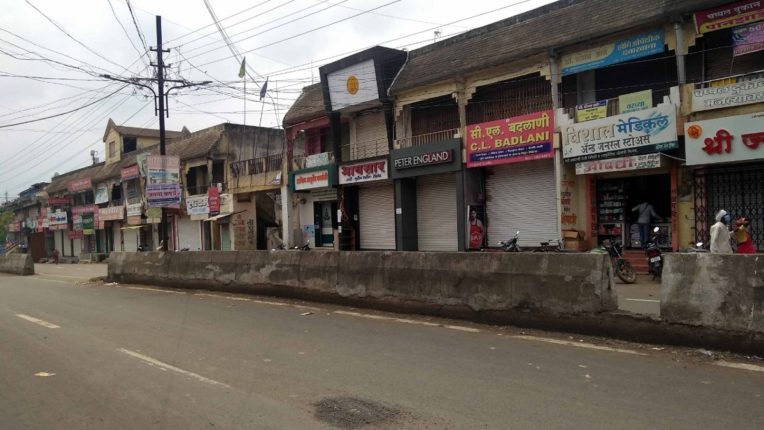 जनता कर्फ्यू के पहले दिन शत प्रतिशत बंद रहा भद्रावती और राजुरा