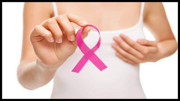 महिलाओं में बढ़ रहा है ब्रेस्ट कैंसर, यह लक्षण करते हैं इसकी तरफ इशारा