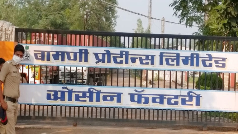 1 worker killed 5 injured by hydrochloric gas leak