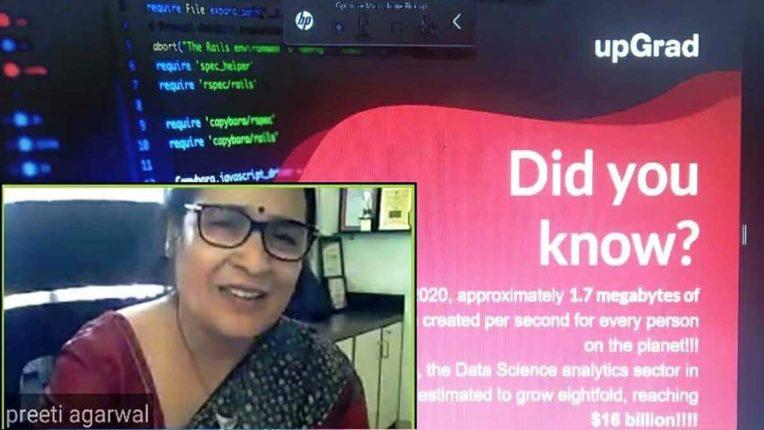 रायसोनी बिजनेस मैनेजमेट में बीसीए इन डेटा साइंस पाठ्यक्रम शुरू