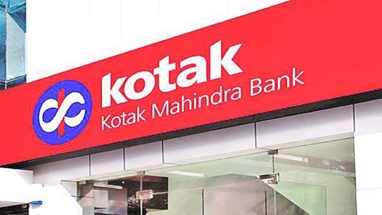 27% बढ़ा कोटक महिंद्रा बैंक का मुनाफा