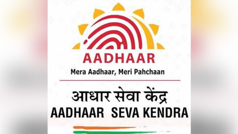 Aadhaar Service Center 'Lockdown' since 6 months