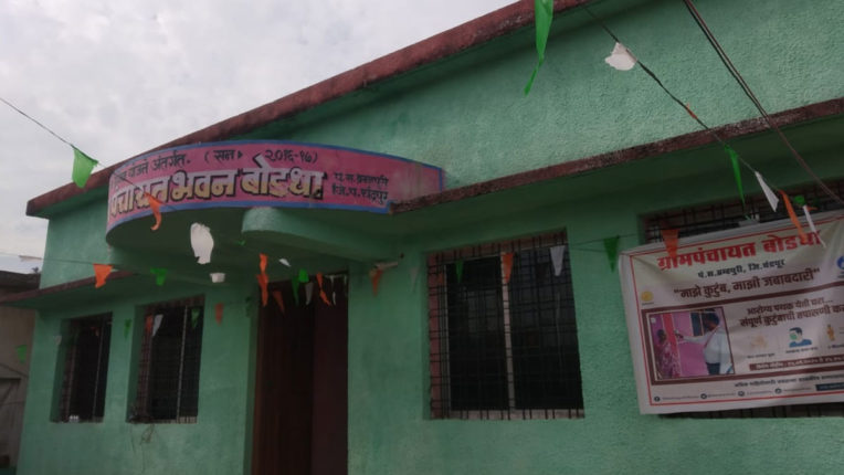 After 5 years, Bodhwasi was deprived of the 'household' of dreams
