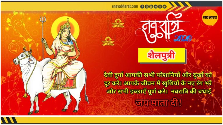 Auspicious time, worship method, mantra and story of Navratri Ghatasthapana