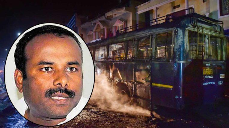 बेंगुलुरु हिंसा में प्राथमिक आरोपपत्र दाखिल, पूर्व कांग्रेस पार्षद संपत राज बतौर आरोपी नामजद