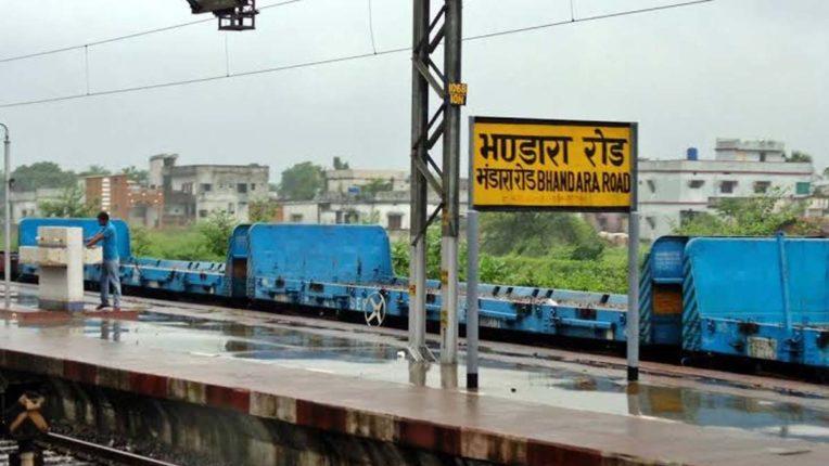 Bhandara Railway Station, Bhandara Road