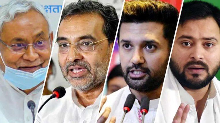 बिहार चुनाव : प्रथम चरण में 1090 उम्मीदवारों के नामांकन जांच में सही पाये गए