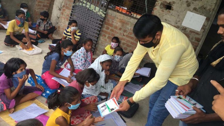 Books Distributed Education
