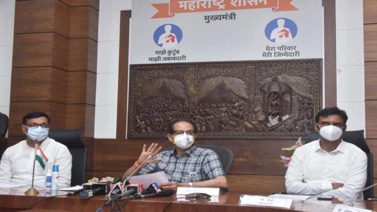 ठाकरे सरकार की बड़ी घोषणा: आपदा प्रभावितों को 10 हजार करोड़ रुपये का पैकेज
