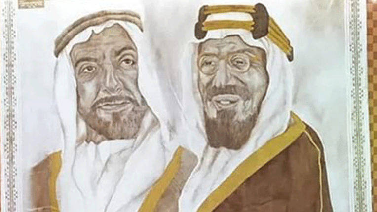 Saudi Arabia woman makes world's largest 'coffee painting' registered in Guinness Book