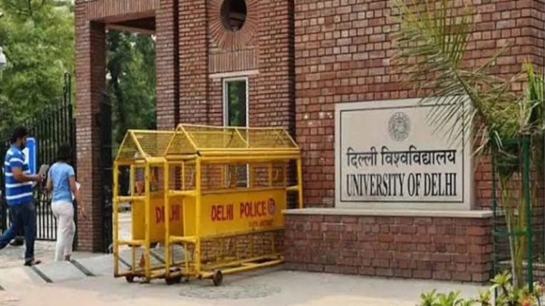 DU Cut-Off 2020: दिल्ली विश्वविद्यालय ने दूसरी कट ऑफ जारी की