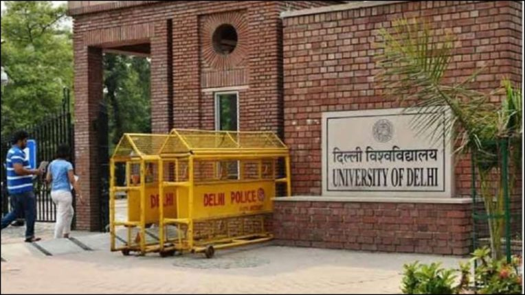 Delhi University launches its first fully online admission process
