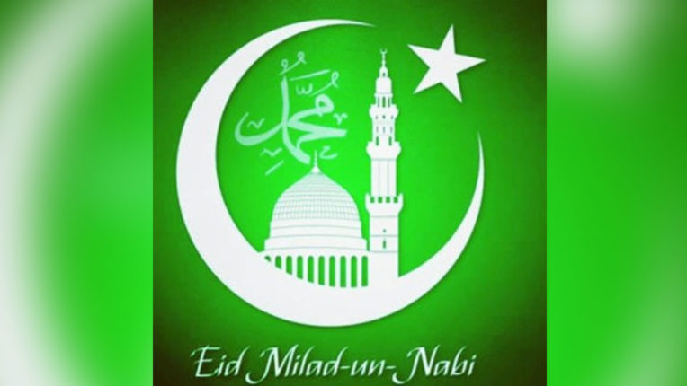Eid will be celebrated in the district with simplicity