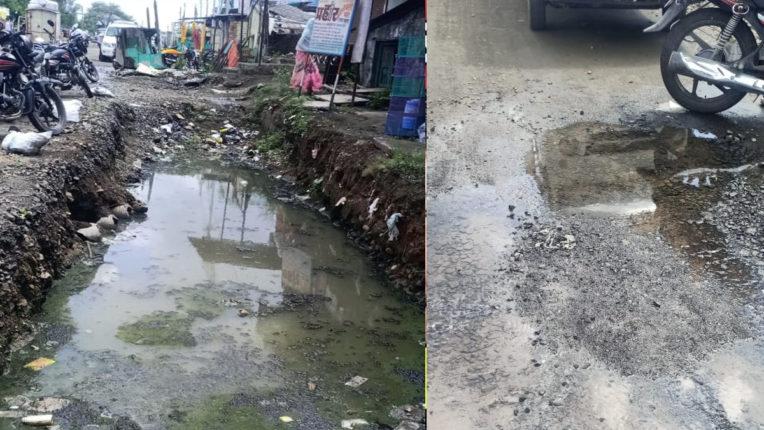 Filthiness in Samudrapur, Dengue