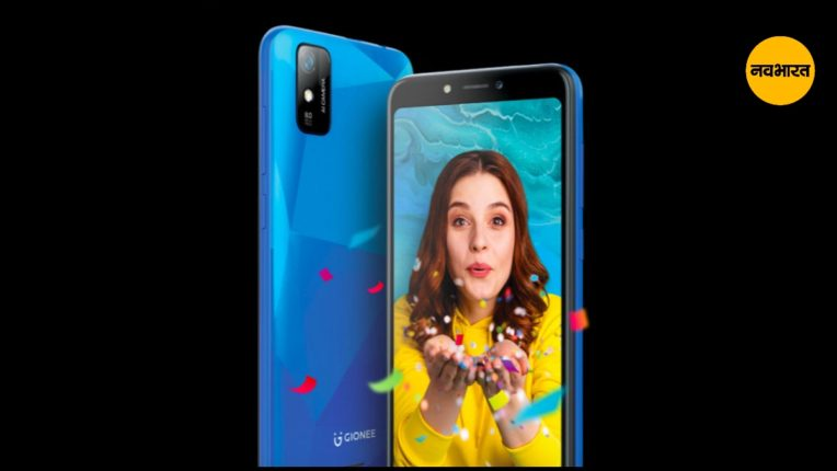 Gionee F8 Neo budget smartphone launched in India
