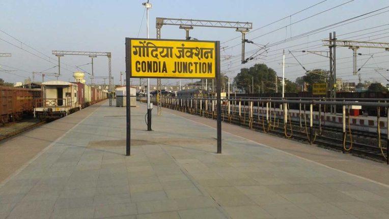 Gondia Station