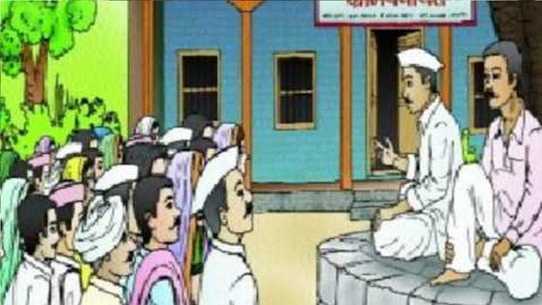 पालांदूर ग्रामपंचायत में भी पार्टी बदलने पर प्रतिबंध!