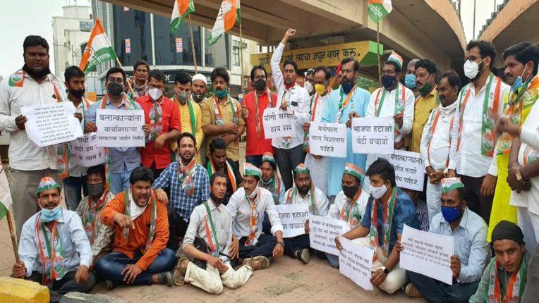 राहुल गांधी के साथ धक्का मुक्की के विरोध में कांग्रेस ने किया आंदोलन