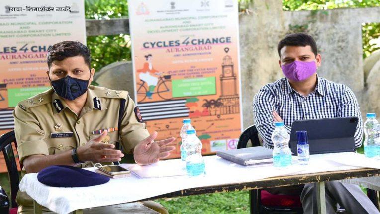 मनपा आयुक्त पांडेय की पहल, साइकिल ट्रैक निश्चित करने जल्द शुरू होगा सर्वे