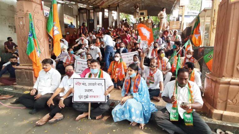 जीवदानी मंदिर प्रांगण में भाजपा का आंदोलन