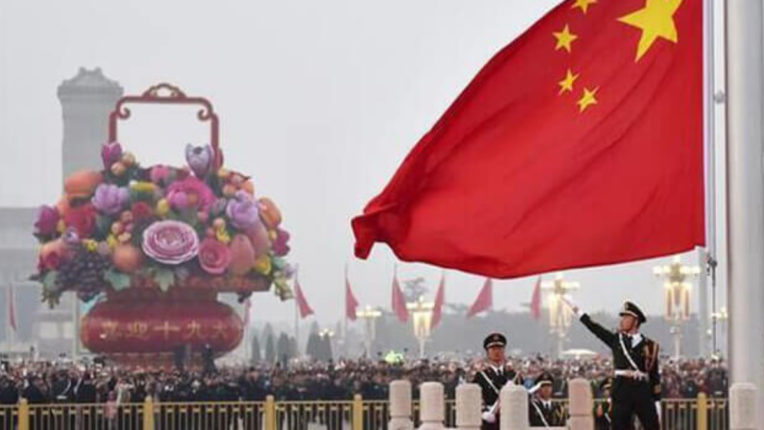 Millions of people took to the streets in China to celebrate National Day