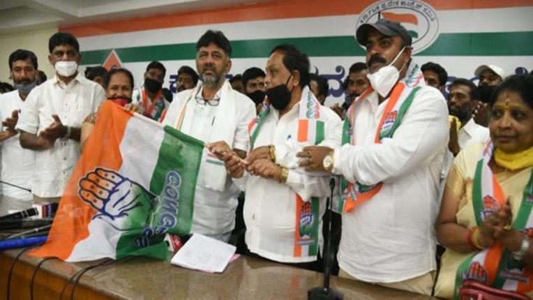 JDS Leaders joins Congress