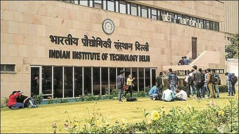 JEE Advanced 2020: IIT-Delhi and Hyderabad to conduct open house for admission related questions